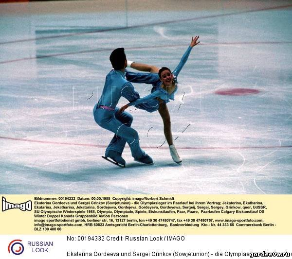 a literary analysis of the character ekaterina gordeeva in my sergei An innocent on ice / ekaterina gordeeva writes of 'dawson's creek' creator reveals where the characters are now but with sergei, gordeeva felt.
